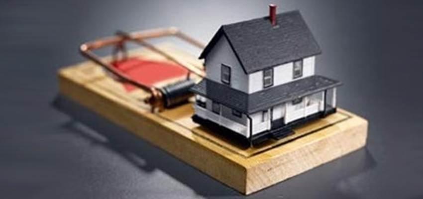 Кто может продавать коммерческую недвижимость?