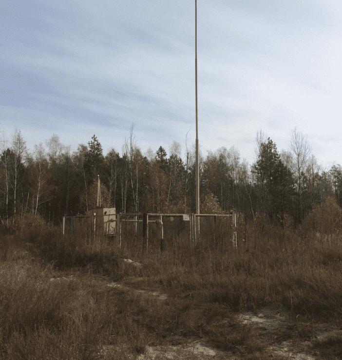 Продажа земельного участка 2,05 га в 30 минутах от Киева Агентство Недвижимости Киев. Продать, купить недвижимость, квартиру, дом 7 702x738