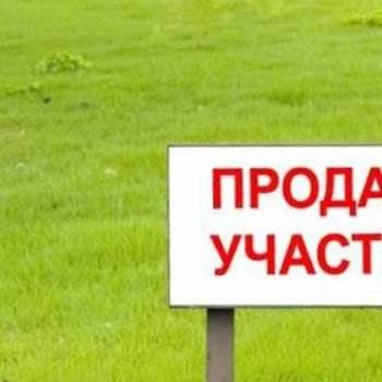 Продажа недвижимости Агентство Недвижимости Киев. Продать, купить недвижимость, квартиру, дом  СТАТЬИ 850х400 350x350