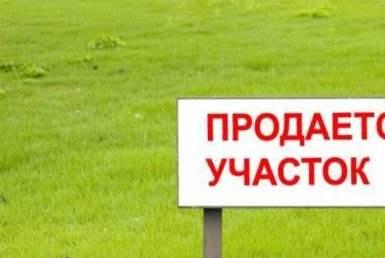 Продажа недвижимости Агентство Недвижимости Киев. Продать, купить недвижимость, квартиру, дом  СТАТЬИ 850х400 385x258