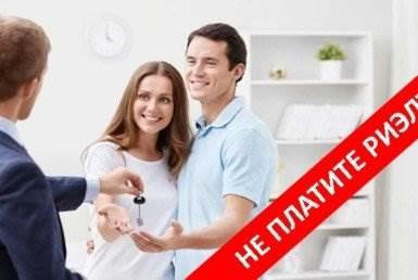 Не платите комиссионные риэлтору! Агентство Недвижимости Киев. Продать, купить недвижимость, квартиру, дом  СТАТЬИ 850х400 не платите риэлтору 2 385x258