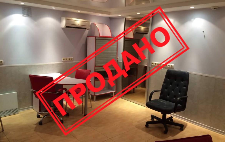 Продажа помещения под любой вид деятельности Агентство Недвижимости Киев. Продать, купить недвижимость, квартиру, дом  viber 2020 06 01 11 07 40 1170x738