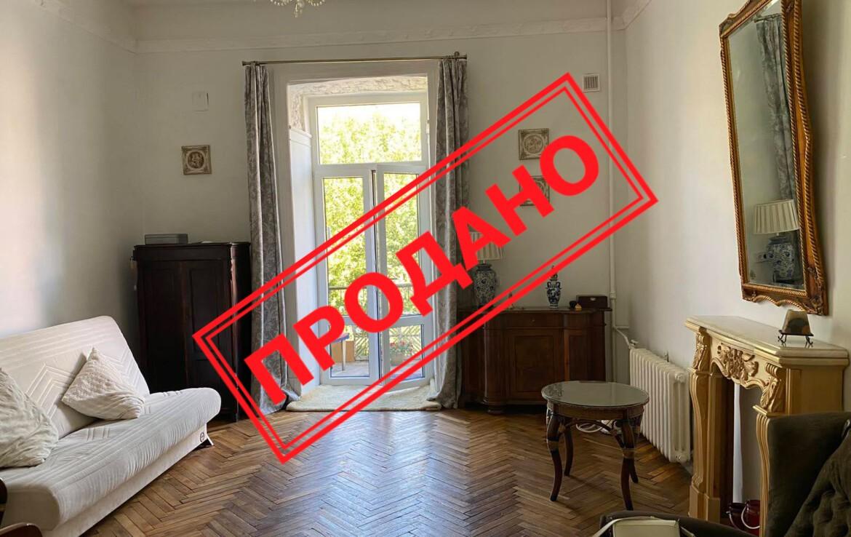 4-комнатная квартира в центре Киева Агентство Недвижимости Киев. Продать, купить недвижимость, квартиру, дом 1 1170x738