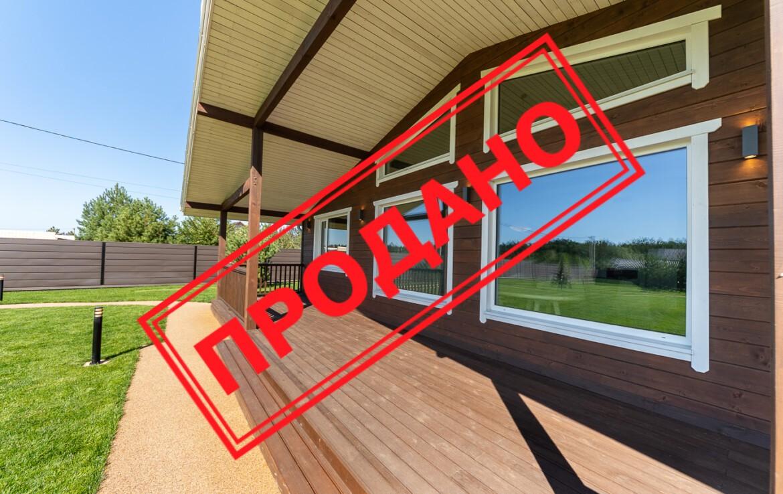Продажа нового дома в современном стиле, с. Бобрица Агентство Недвижимости Киев. Продать, купить недвижимость, квартиру, дом MIA 8763 1 1170x738