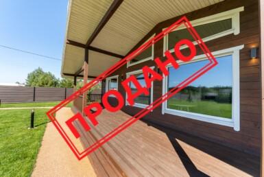 Продажа нового дома в современном стиле, с. Бобрица Агентство Недвижимости Киев. Продать, купить недвижимость, квартиру, дом MIA 8763 1 385x258