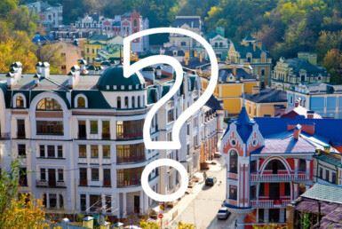 Главная страница Агентство Недвижимости Киев. Продать, купить недвижимость, квартиру, дом maxresdefault 385x258