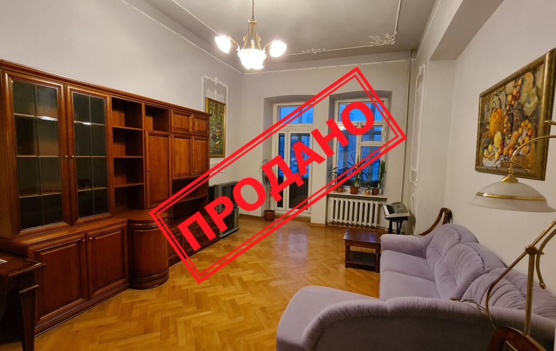 Продажа 3-комнатной квартиры в центре Киева Агентство Недвижимости Киев. Продать, купить недвижимость, квартиру, дом 20201219 160754 1170x738