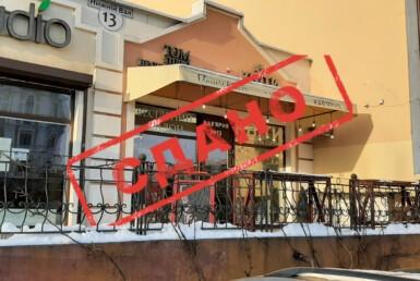 Аренда помещения в Подольском р-не Агентство Недвижимости Киев. Продать, купить недвижимость, квартиру, дом 20210120 144247 385x258