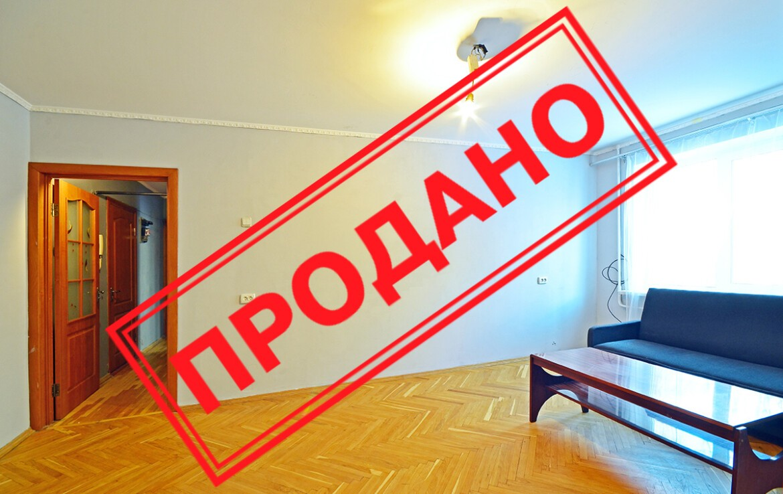 Продажа 3-комнатной квартиры, Лесной массив Агентство Недвижимости Киев. Продать, купить недвижимость, квартиру, дом 35 1 1170x738