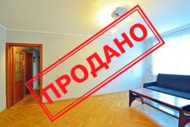 Продажа 3-комнатной квартиры, Лесной массив Агентство Недвижимости Киев. Продать, купить недвижимость, квартиру, дом 35 1 385x258