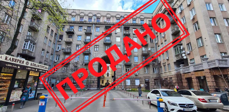 Продажа 3-комнатной квартиры в центре Киева Агентство Недвижимости Киев. Продать, купить недвижимость, квартиру, дом photo5206356221341316207 1170x576