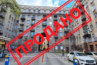 Продажа 3-комнатной квартиры в центре Киева Агентство Недвижимости Киев. Продать, купить недвижимость, квартиру, дом photo5206356221341316207 385x258