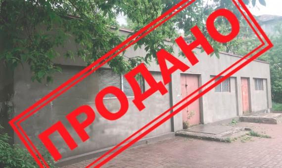 Главная страница Агентство Недвижимости Киев. Продать, купить недвижимость, квартиру, дом image 1 570x340