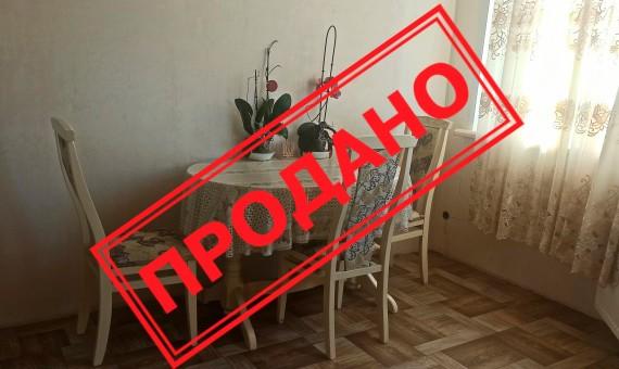 Продажа недвижимости Агентство Недвижимости Киев. Продать, купить недвижимость, квартиру, дом 1 570x340