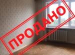 Продажа 3-комнатной квартиры, Севастопольская пл. Агентство Недвижимости Киев. Продать, купить недвижимость, квартиру, дом 1 150x110