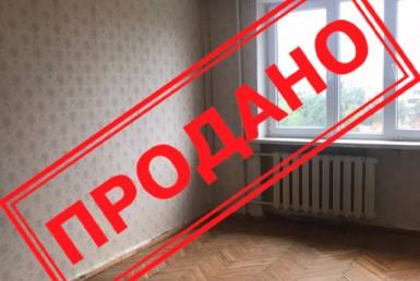Продажа 3-комнатной квартиры, Севастопольская пл. Агентство Недвижимости Киев. Продать, купить недвижимость, квартиру, дом 1 385x258