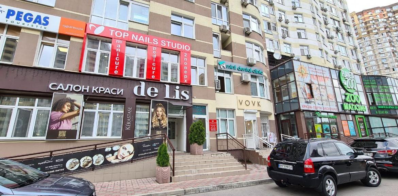 Продажа помещения, Позняки Агентство Недвижимости Киев. Продать, купить недвижимость, квартиру, дом photo5357341248261830284 1170x577