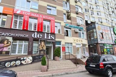 Продажа помещения, Позняки Агентство Недвижимости Киев. Продать, купить недвижимость, квартиру, дом photo5357341248261830284 385x258