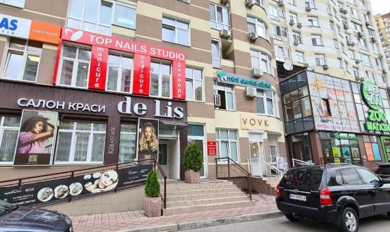 Продажа недвижимости Агентство Недвижимости Киев. Продать, купить недвижимость, квартиру, дом photo5357341248261830284 570x340