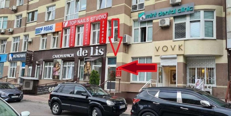 Продажа помещения, Позняки Агентство Недвижимости Киев. Продать, купить недвижимость, квартиру, дом photo5357341248261830286 1170x587